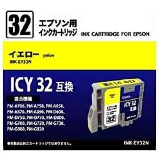 INK-EY32N 互換プリンターインク イエロー