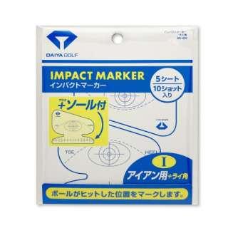インパクトマーカー アイアン用+ライ角  AS-425