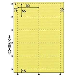〔各種プリンタ〕 クラッポドロップ 100枚 (A4サイズ 10面×10シート・レモン) QP003S