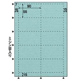 クラッポドロップ 100枚 (A4サイズ 10面×10シート) ラムネ QP006S