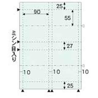 名刺・カード 縦2ツ折 40枚 (A4サイズ 4面×10シート) 風紋 みず BM121S