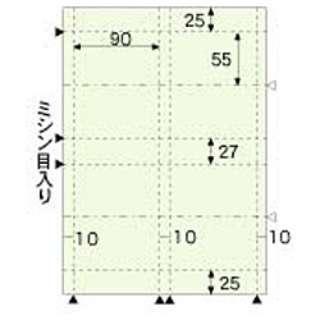 〔各種プリンタ〕 名刺・カード 縦2ツ折 40枚 (A4サイズ 4面×10シート・風紋 若草) BM122S