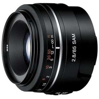 カメラレンズ 85mm F2.8 SAM ブラック SAL85F28 [ソニーA(α) /単焦点レンズ]