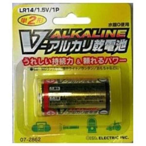 OHMLR14/1B/V 単2電池 Vシリーズ [1本 /アルカリ]