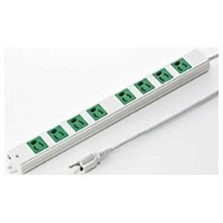 工事物件タップ(抜け止めタイプ) グリーン TAP-K8-3G [3.0m /8個口 /スイッチ無]