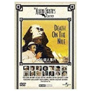 ナイル殺人事件 デジタル・リマスター版 初回限定生産 【DVD】