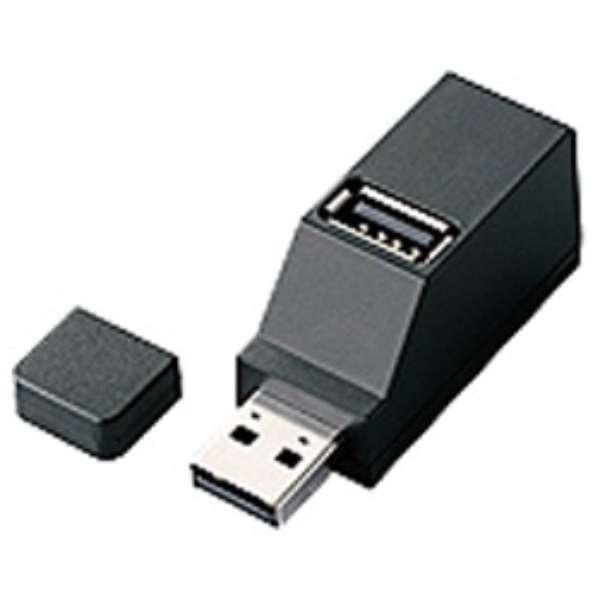 U2H-PP3B USBハブ ブラック [USB2.0対応 /3ポート /バスパワー]