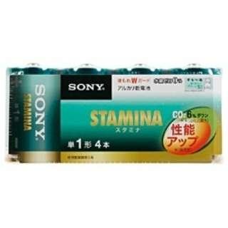 LR20SG-4PD 単1電池 スタミナ(STAMINA) [4本 /アルカリ]