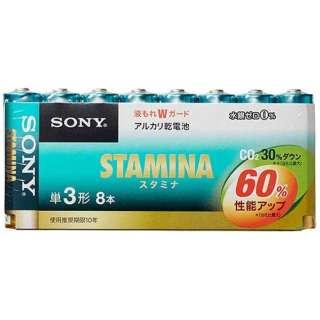 LR6SG-8PD 単3電池 スタミナ(STAMINA) [8本 /アルカリ]