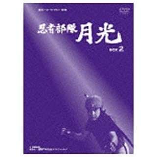 忍者部隊月光 DVD-BOX2 【DVD】