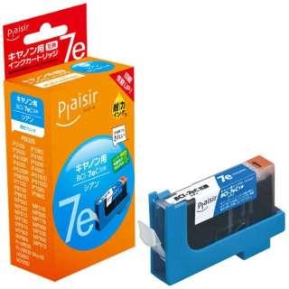 PLE-CA07EC 互換プリンターインク プレジール シアン