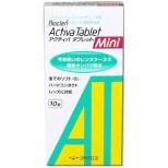 【ソフト・ハード両用/タンパク分解】アクティバタブレットミニ(10錠)
