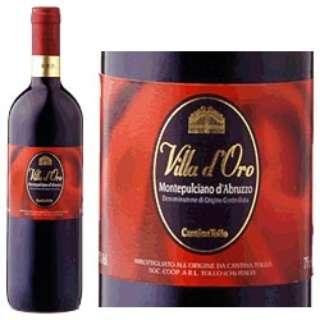 ヴィラ・ドーロ モンテプルチアーノ 750ml 【赤ワイン】