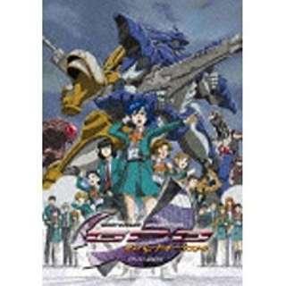EMOTION the Best ガンパレード・オーケストラ DVD-BOX 【DVD】