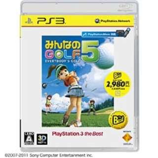みんなのGOLF 5 PlayStation 3 the Best(再廉価版)【PS3ゲームソフト】