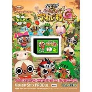 モンハン日記 ぽかぽかアイルー村G「メモリースティック PRO デュオ」4GB【PSP】