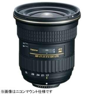 カメラレンズ AT-X 17-35 F4 PRO FX ブラック [キヤノンEF /ズームレンズ]