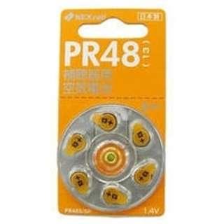 補聴器用電池 空気電池 [6本 /PR48(13)]