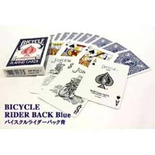 【お色は選べません】BICYCLE RIDER BACK