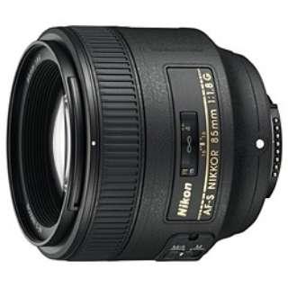カメラレンズ AF-S NIKKOR 85mm f/1.8G NIKKOR(ニッコール) ブラック [ニコンF /単焦点レンズ]