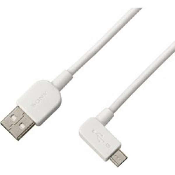 [micro USB]USBケーブル 充電・転送 (L型0.7m)SPA-UL7 [0.7m]