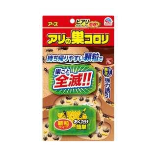 アリの巣コロリ 1セット 〔殺虫剤〕