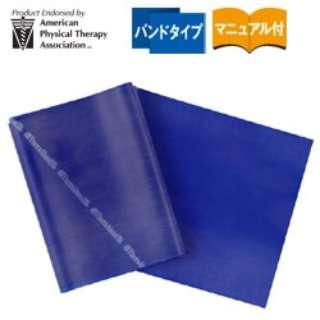 セラバンド(ブルー/エクストラヘビー) TBB-4【ワンカットサイズ(2m)】