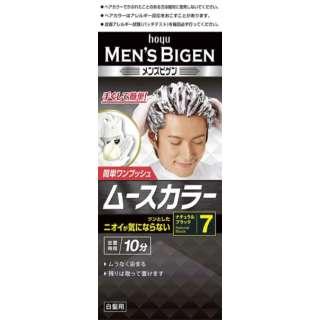 BicCamera. com | Hoyu hoyu men\'s bigene mousse color 7 natural black ...