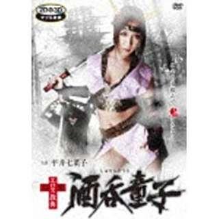 幻界エロス教典 酒呑童子 【DVD】