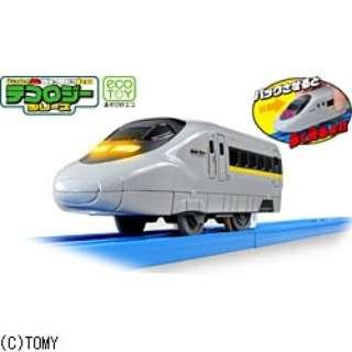 プラレール テコロジープラレール TP-10 700系新幹線ひかりレールスター