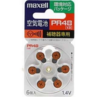 PR48 6BS 補聴器用電池 空気亜鉛電池 [6本 /PR48(13)]