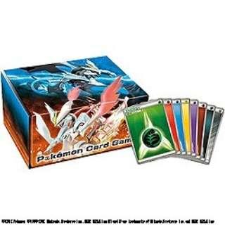ポケモンカードゲーム エネルギーカード付きオフィシャルカードボックス ブラックキュレム・ホワイトキュレム