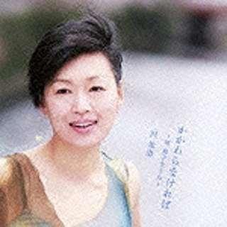 沢知恵/かかわらなければ~塔和子をうたう 【音楽CD】