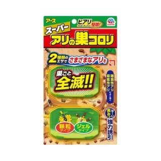 スーパーアリの巣コロリ 2.1g×2個入 〔殺虫剤〕