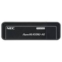 NEC Aterm WL450NU-AG Router Drivers Mac