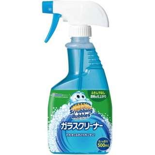 ScrubbingBubbles(スクラビングバブル)ガラスクリーナー 500ml〔住居用洗剤〕
