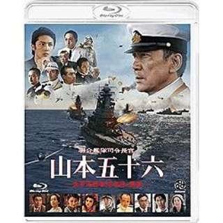 聯合艦隊司令長官 山本五十六 -太平洋戦争70年目の真実- 通常版 【ブルーレイ ソフト】