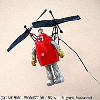 AIRBOTSシリーズ キャラボッツ 「ロボコン」