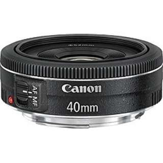 カメラレンズ EF40mm F2.8 STM ブラック [キヤノンEF /単焦点レンズ]