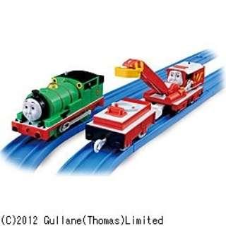 プラレール トーマスシリーズ TS-17 プラレールパーシー&プラレールロッキー