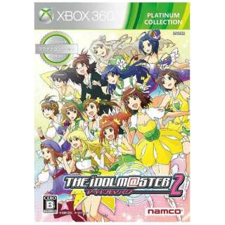 アイドルマスター2 プラチナコレクション【Xbox360ゲームソフト】