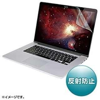 液晶保護フィルム 反射防止[MacBook Pro Retina ディスプレイモデル 15インチ用] LCD-MBR15F