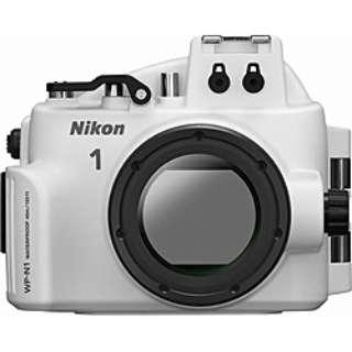 ウォータープルーフケース(Nikon 1 J2/J1用) WP-N1