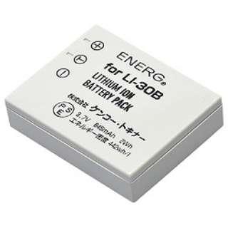 デジタルカメラ用バッテリー「ENERG(エネルグ)」(オリンパスLI-30B対応) O-#1079