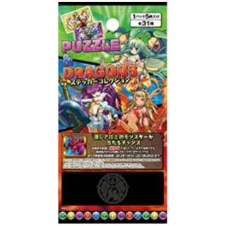 【パック単位販売】『パズル&ドラゴンズステッカーコレクション』