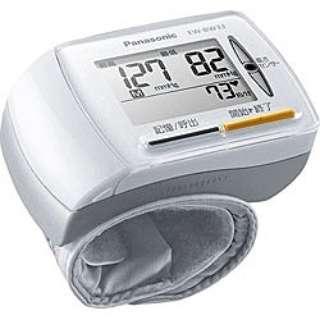 EW-BW33-W 血圧計 ホワイト [手首式]