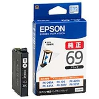 ICBK69 純正プリンターインク Colorio(EPSON) ブラック