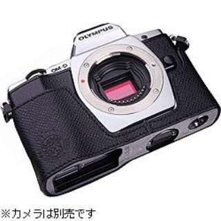 カメラハーフケース 【オリンパス OM-D E-M5用 Special Edition】(ブラック) XS-CHEM5BS[生産完了品 在庫限り]