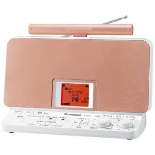RF-DR100 ホームラジオ コーラルオレンジ [AM/FM]