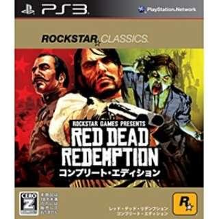 ロックスター・クラシックス レッド・デッド・リデンプション:コンプリート・エディション【PS3】